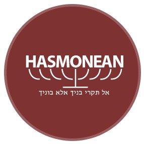 Hasmo
